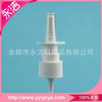 China Professional manufacture 18/410 liquid nasal spray perfume sprayer nozzle cosmetics packaging wholesale