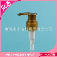 Buy cheap Manufacturers selling high [] plastic perfume pump lotion pump 28/410 Cosmetics Packaging from wholesalers