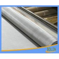 Buy cheap UNS S32304 Duplex Stainless Steel Wire Mesh from wholesalers