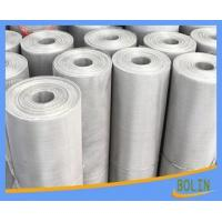 Buy cheap UNS S31803(S32205) Duplex Stainless Steel Wire Mesh from wholesalers