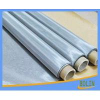 Buy cheap Plain/Twill Weave Stainless Steel Wire Mesh from wholesalers