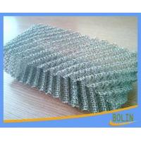 China Gas-Liquid Filter Wire Mesh wholesale