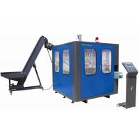 China FG-A1,A2,A4,A8 Full Automatic Blow Molding Machine wholesale
