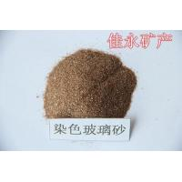 Buy cheap Tourmaline Dye colour sand from wholesalers