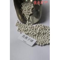Buy cheap Tourmaline Negative ion ball from wholesalers