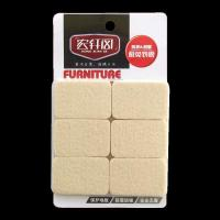 China Small rectangular tables and chairs foot pad wholesale