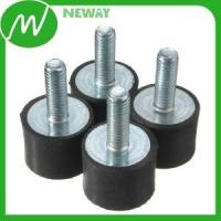 China Plastic Gear New Cheap Factory Direct Supply Rubber Shock Absorber Bushings wholesale