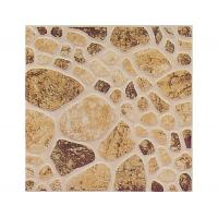 Buy cheap Mineral Fiber Ceiling Tile GZ3011 from wholesalers