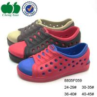 China 2014 Wholesale young men fashion casual dress shoes summer to wear with jeans men wholesale
