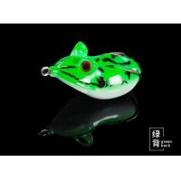 Buy cheap Soft Frog Soft And Hard Lure from wholesalers