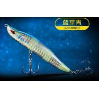 Buy cheap Leader Soft And Hard Lure from wholesalers