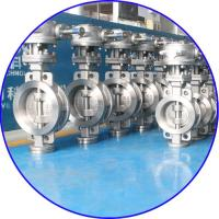 China Worm Gear Wafer Metal to Metal Triple Offset Butterfly Valve wholesale