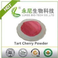 China Sour/Tart Cherry Juice Powder Suppliers And Manufacturers wholesale