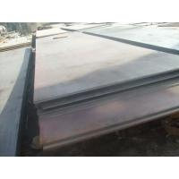 China dd 13 steel specification for Tizi Ouzou wholesale