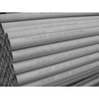 China ST524 steel for Cayman Islands wholesale
