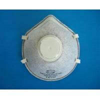 China Dust Mask W/Actived Carbon W/Valve(TK2302) wholesale