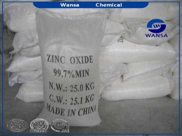 Quality Zinc Oxide Feed Grade for sale