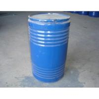 Buy cheap Fine Chemicals Vinyl Silane from wholesalers