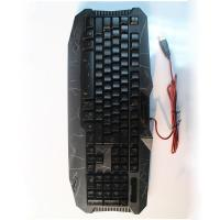 Buy cheap wired Crake Version Colorful backlit keyboard from wholesalers