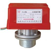 China Welding flow indicator wholesale
