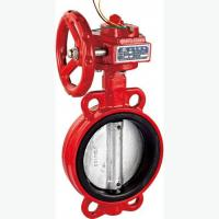 China Wafer butterfly valve signal wholesale