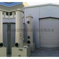 China Countercurrent washing tower of glass steel wholesale