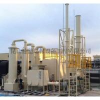 China Medical and chemical waste gas treatment solutions wholesale