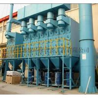 China Magazine dust collector wholesale