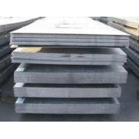 China Carbon steel plate 1 Q235B high quality carbon steel plate checker 100mm made in china wholesale