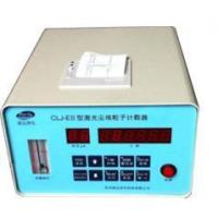 China Particle Counters CLJ-EⅡ Particle Counter wholesale