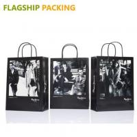 China Paper bags FSP-P-8365620 wholesale