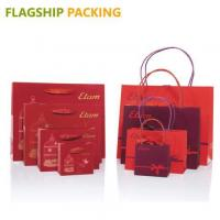China Paper bags FSP-P-8365616 wholesale