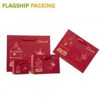 China Paper bags FSP-P-8365618 wholesale