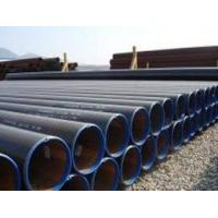 China Erw steel pipe manufacturer 24 inch steel pipe wholesale