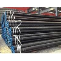 China high quality ERW Steel Pipe / erw carbon steel pipe tube with cap wholesale