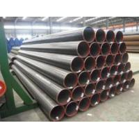 China High Production ERW Fire Fighting Steel Pipe Used for Fire Fighting System wholesale
