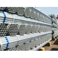 China hot rolled erw steel pipe manufacturer wholesale