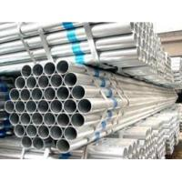 China China Manufacturer Low Carbon ERW Steel Pipe price wholesale