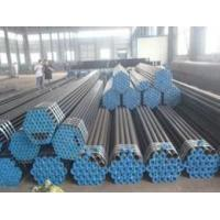 China 60mm diameter steel pipe/ASTM A53 Standard ERW Steel Pipe Company Looking For Distributors wholesale