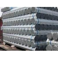 "China astm a106 grade b, api 5l psl1 grade x42, erw steel pipe x52 10"" 8"" 6"" wholesale"