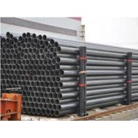 China Greenhouse frame / ASTM A 53 ERW steel pipes / Pre galvanized steel pipe for sale wholesale