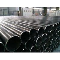 China specializing in 0.4~10mm erw steel pipe manufacturer from china factory wholesale
