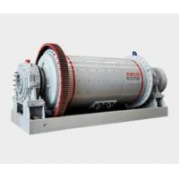 China Grinding Mill wholesale