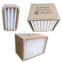 China The folding type paint mist collecting box wholesale