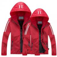 China Assault suits windbreaker fy-02 wholesale