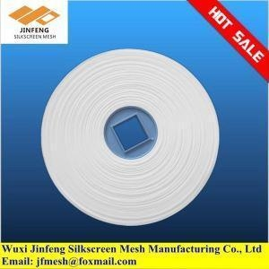 Quality china Nylon Mesh and Bags for Liquid Water for sale