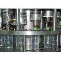 China Automatic Coca - Cola Soft Drink Production Line For PET Bottle Package wholesale