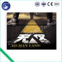 China Creative Naked Eye 3D Lenticular Movie Poster wholesale