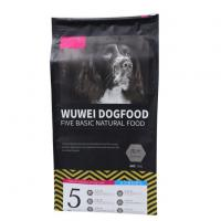 China High Quality Slide Zip Lock Gusset Bottom Dog Food Pouches Bags wholesale