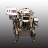 China FLD Electromagnetic Vacuum Sugar Cook Pot,vacuum Cooker Machine wholesale